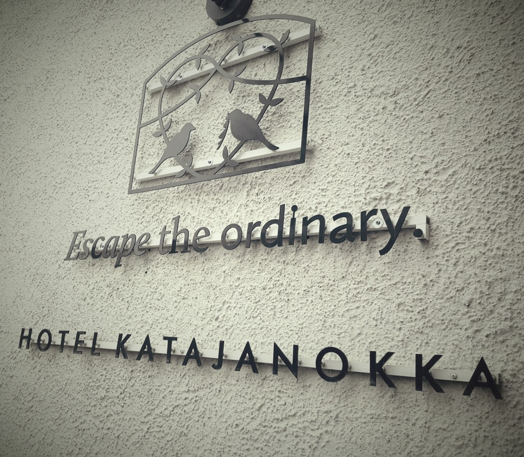 A night at Hotel Katajanokka was some escapism indeed!